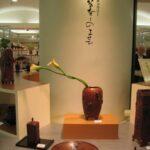 村岡魯檀 陶展  ― アンティーク・モダンの世界 ―
